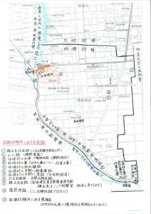 資料15 手書き地図