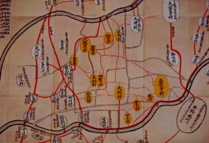 資料11 巽神社誌の口絵